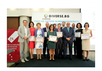 Bulgarian Diversity Charter Launched