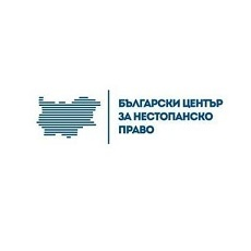 Bulgarian Center for Not-for-Profit Law